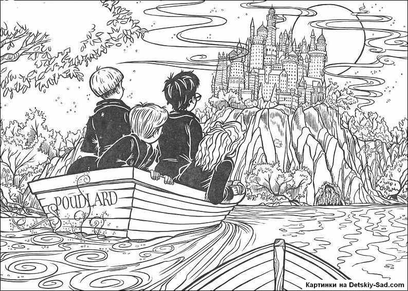 Гарри поттер волшебная раскраска скачать