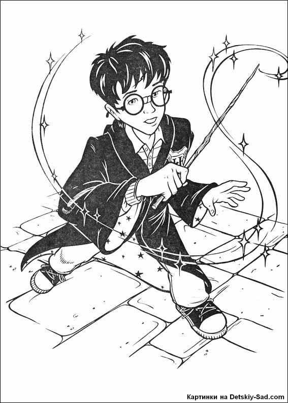 Раскраска Гарри Поттер с волшебной палочкой - Все для ...