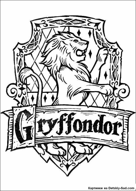 Раскраска эмблема гриффондора - Все для детского сада