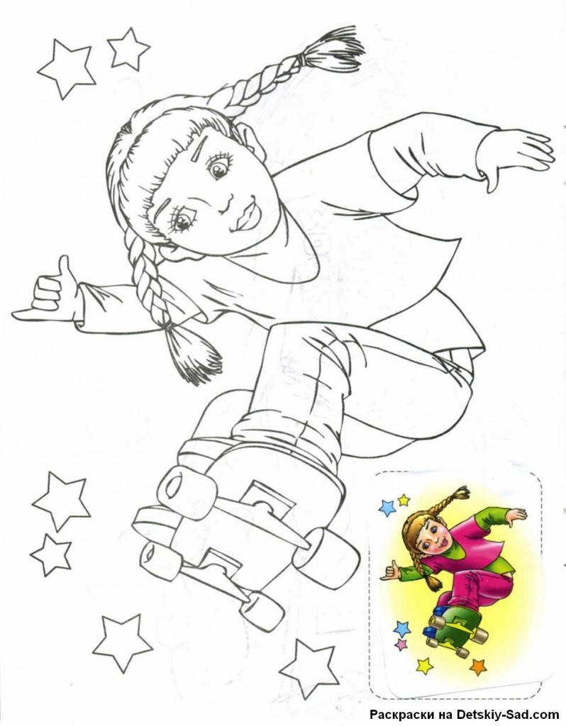Раскраска девочка на скейте - Все для детского сада