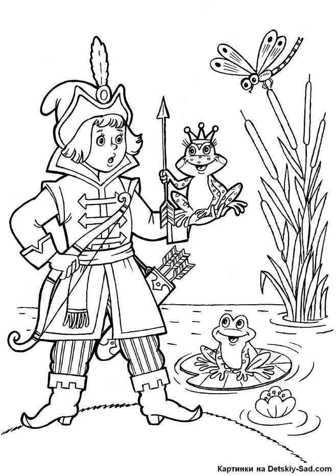 Раскраска царевна лягушка - Все для детского сада