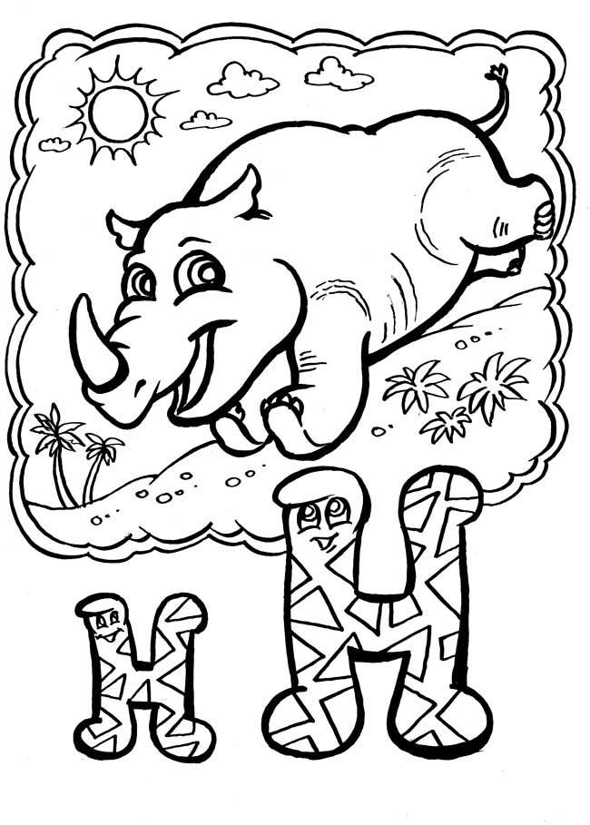 Детские буквы раскраска 35