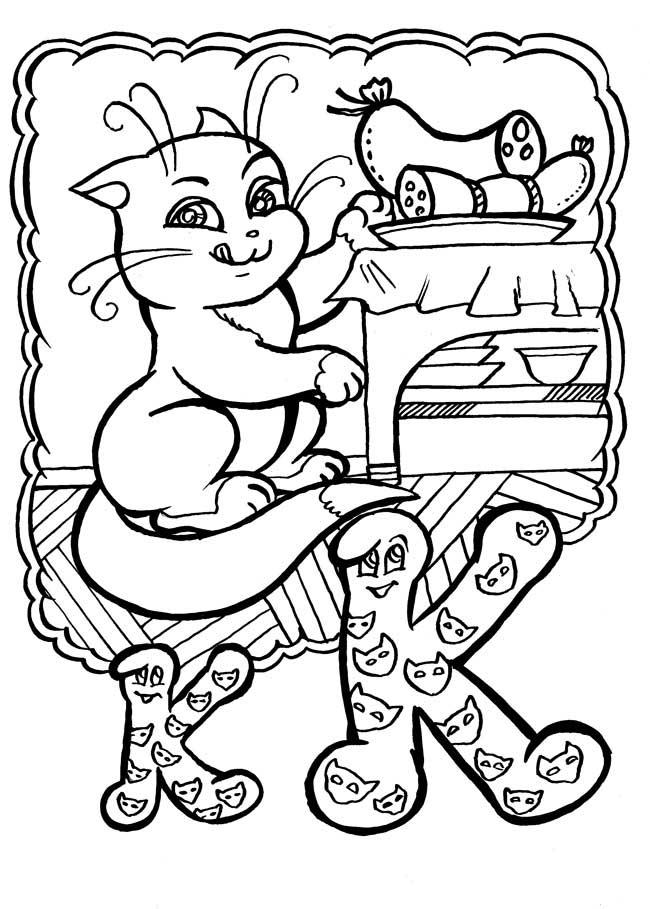 Черно-белая раскраска буквы К — кошка - Все для детского сада