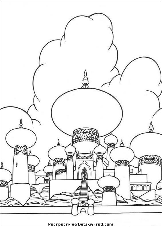Раскраски дворец