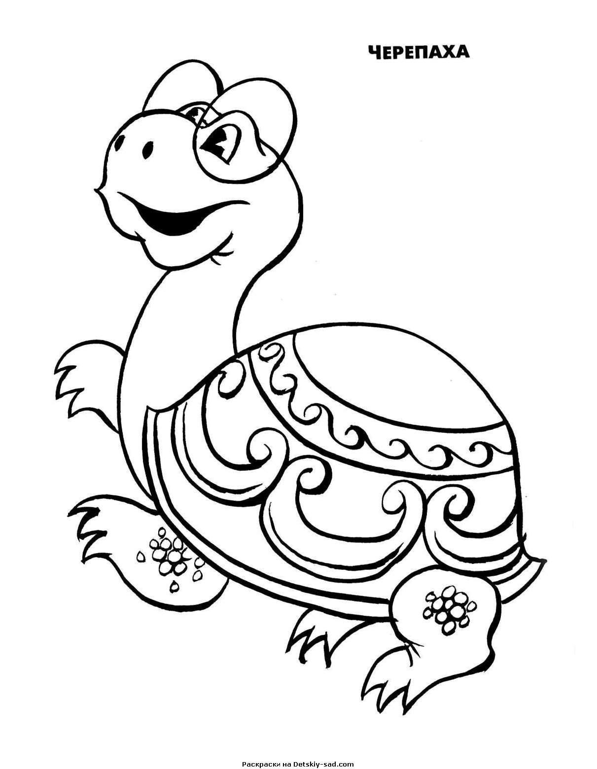 Львенок и черепаха раскраски