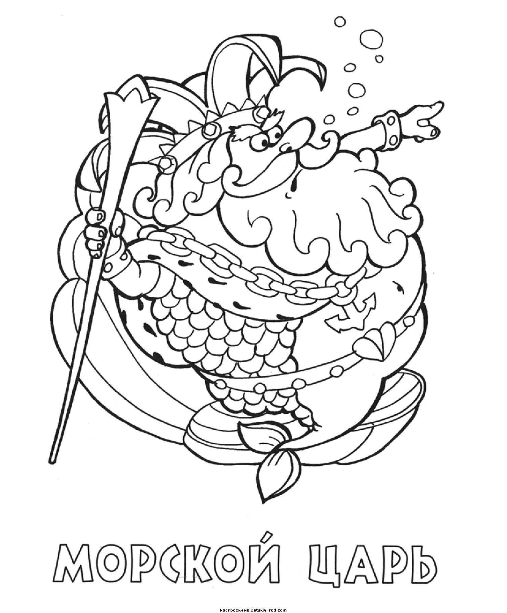 раскраска герои из русских сказок все для детского сада