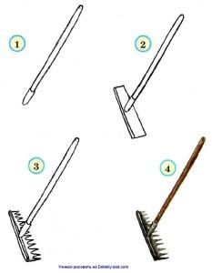 Как нарисовать грабли