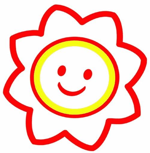 цветная раскраска солнышко все для детского сада