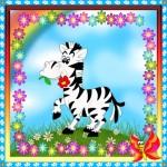 Карточка зебра