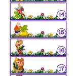 Карточки на шкафчик номера 13-18