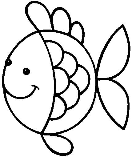 Рыбка — раскраска для самых маленьких - Все для детского сада