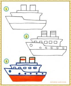 Как нарисовать пароход