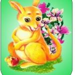Картинка кенгуренок на шкафчик в ДОУ