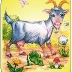 Картинка коза на шкафчик в ДОУ