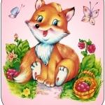 Картинка лисичка на шкафчик в ДОУ