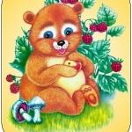 Картинка медвежонок на шкафчик в ДОУ