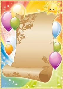 Поздравления с днем рождения детей для родителей открытки фото 349
