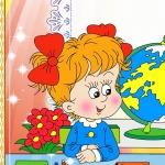 Фрагмент 3 фон с глобусом в ДОУ