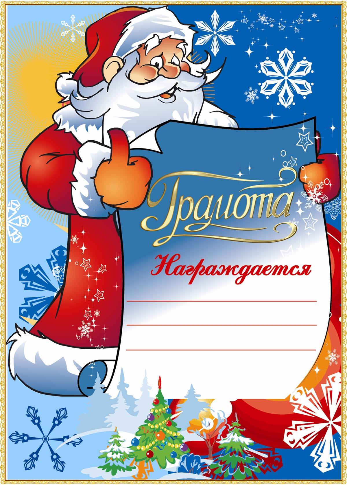 Новогодняя г�амо�а для ДОУ � дедом мо�озом В�е для