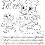 Раскраски прописи мишка