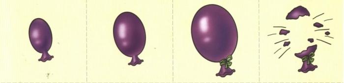 Карточка с шариком для ДОУ