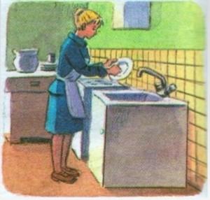 Мама моет посуду