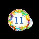 Номер 11 на кроватку в ДОУ
