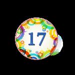 Номер 17 на кроватку в ДОУ