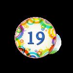 Номер 19 на кроватку в ДОУ