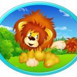 Овальная картинка лев