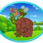 Овальная картинка черепаха