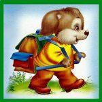 Собачка с портфелем