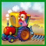 Петушок на тракторе