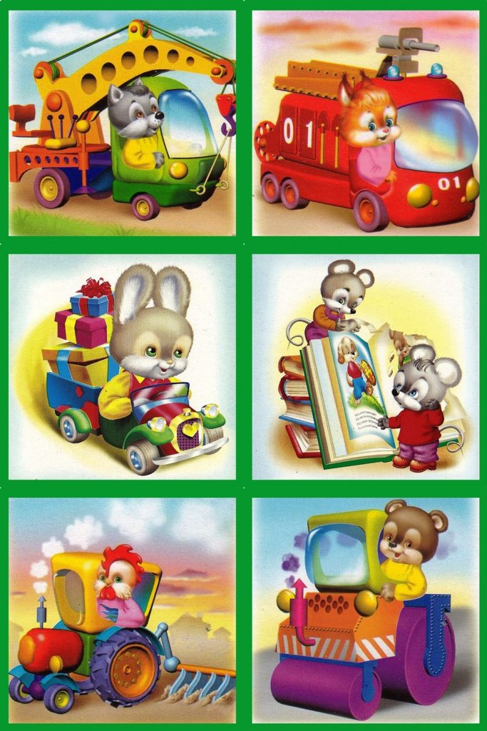 Сборник больших картинок на шкафчики 1 - Все для детского сада
