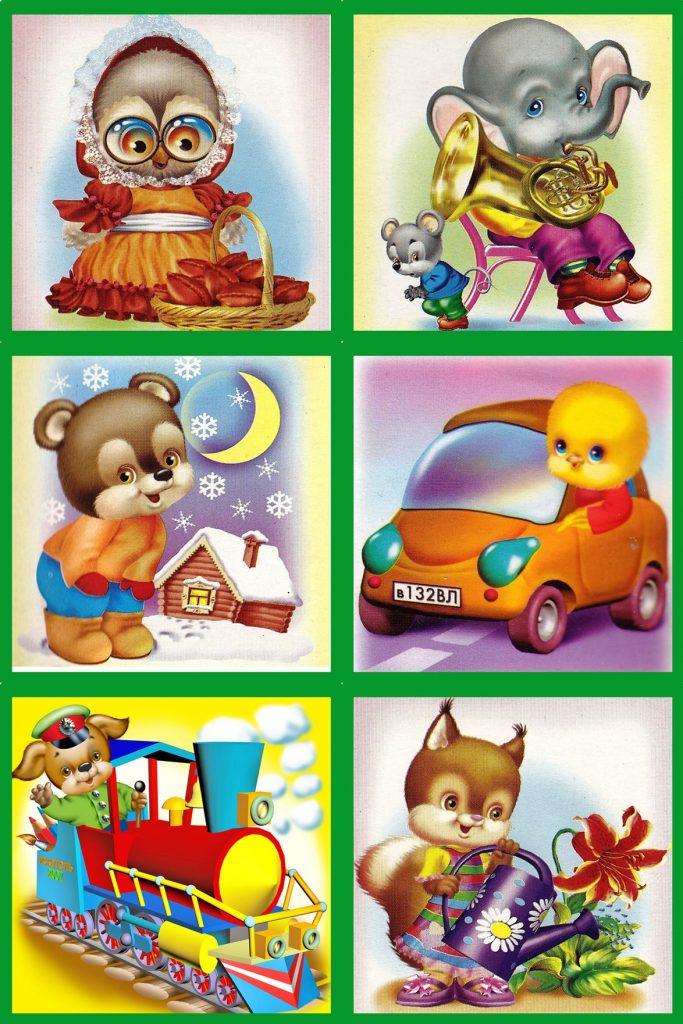 Сборник больших картинок на шкафчики 2 - Все для детского сада