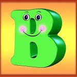 Квадратная буква В
