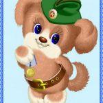 Собачка с медалью