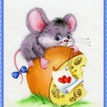 Мышонок и сыр