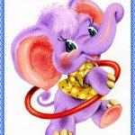 Слоненок с обручем