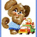 Собачка с машинкой