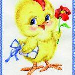 Цыпленок с цветком