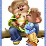 Медвежонок и папа