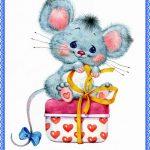 Мышонок на подарке