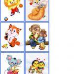 Сборник карточек с мягкими животными 2