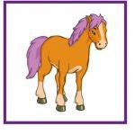 Карточка с лошадкой для дидактической игры