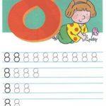 Как писать цифру 8