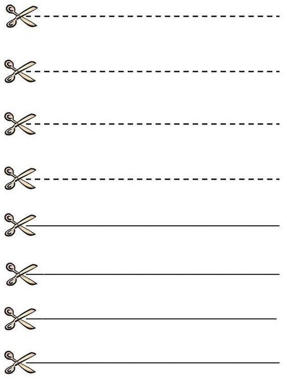 Учимся вырезать линии