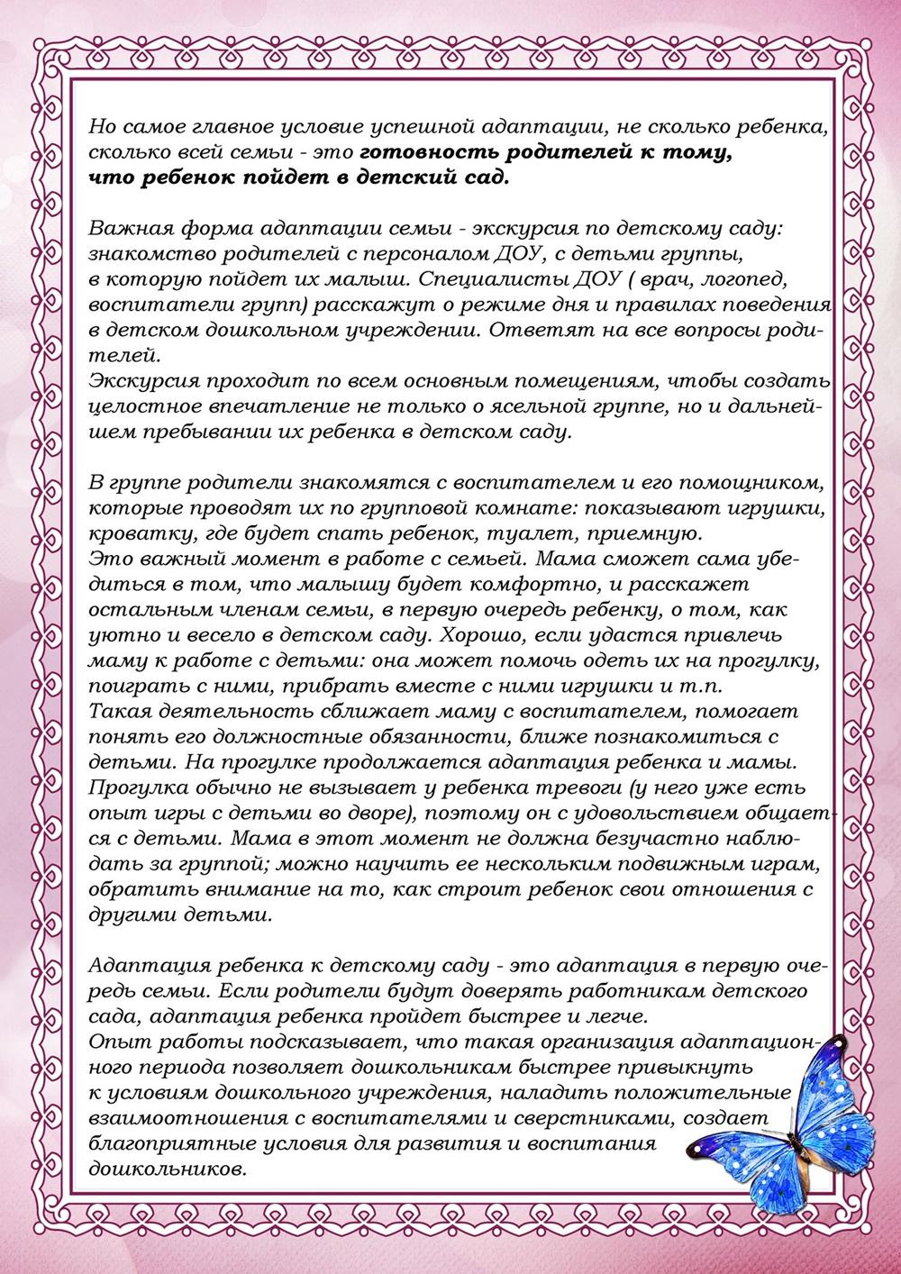 Азбука для родителей» алан фромм., лениздат,г.