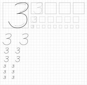 Цифра 3 прописью