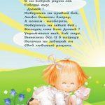 Утренняя зарядка для детей в ДОУ